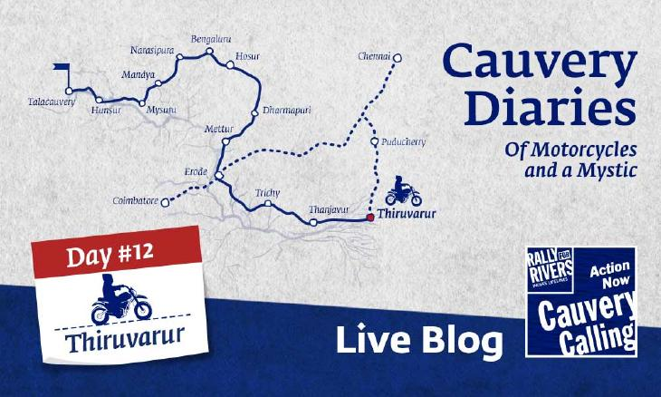 Day 12 - Cauvery Diaries: Of Motorcycles and a Mystic