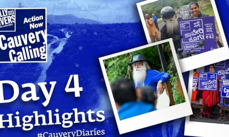 Day 4 Highlights #CauveryDiaries