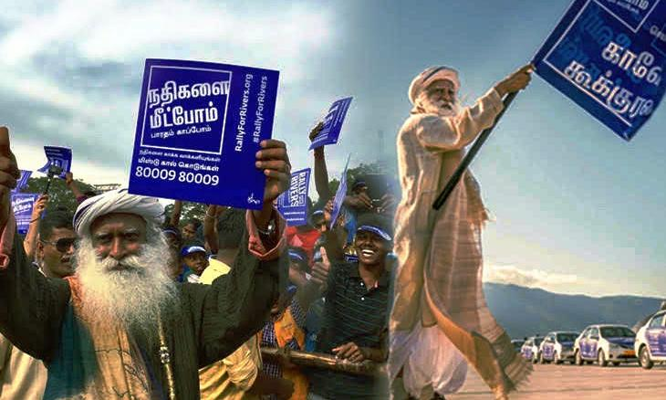 How Rally for Rivers led to Cauvery Calling