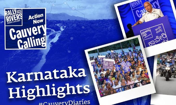 Cauvery Calling Karnataka Highlights