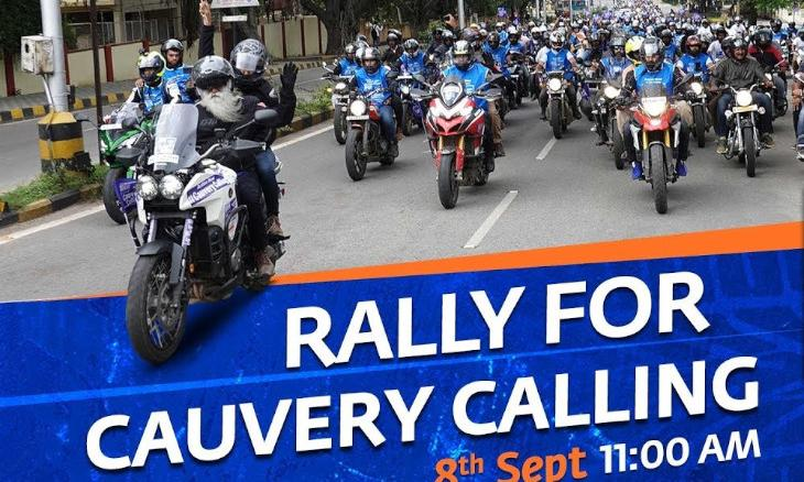 Rally for Cauvery Calling in Bengaluru - Sadhguru Live @ 8 Sept, 11:00am