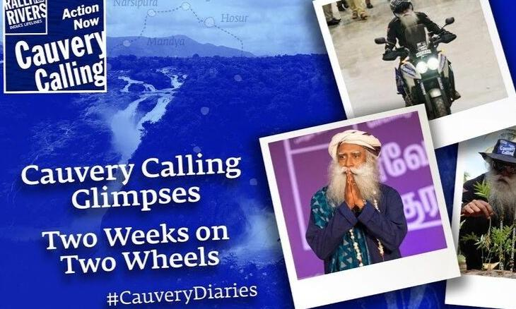 Cauvery-Calling-Glimpses-Two-Weeks-On-Two-Wheels-CMS