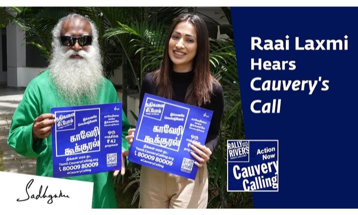 Raai Laxmi Hear's Cauvery's Call