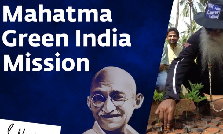Sadhguru on Mahatma Green India Mission