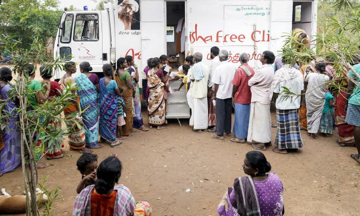 Isha Rural Health Clinic
