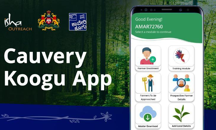 Cauvery Koogu App