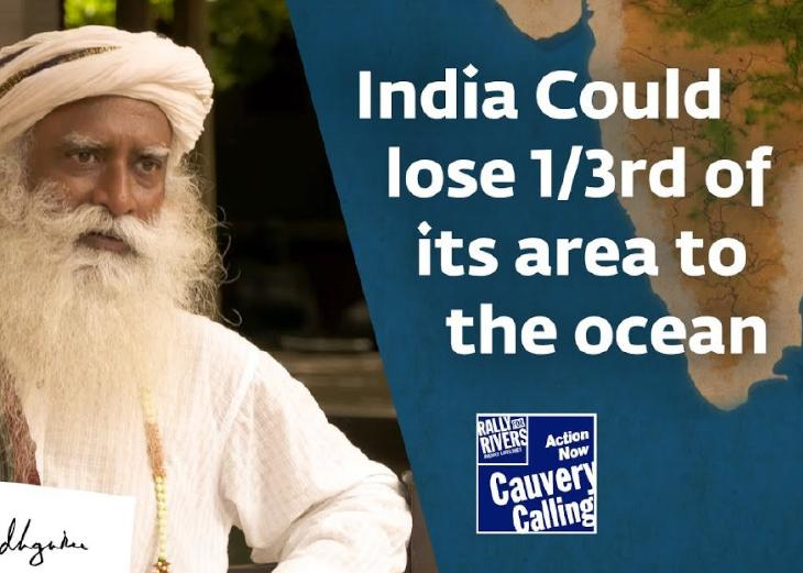 india could lose 1by3 of its area to the ocean