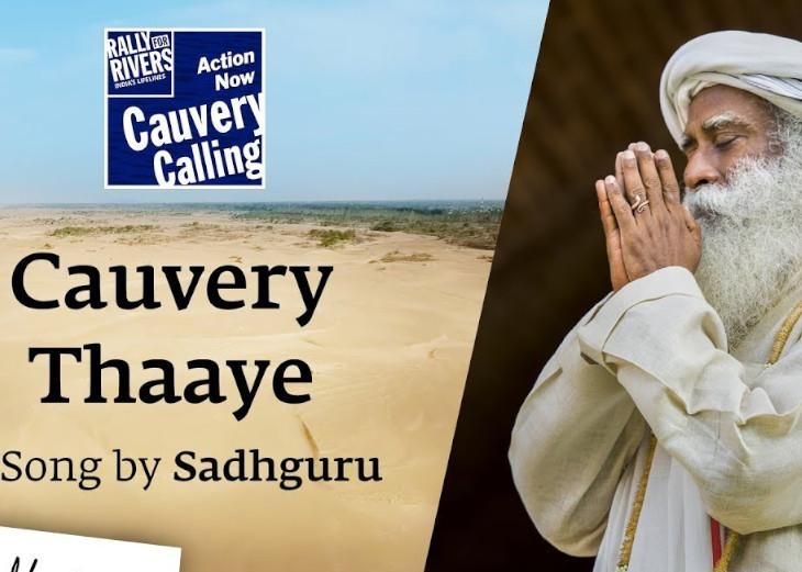 Cauvery Thaaye - A Song by Sadhguru | Ft. Sandeep Narayan