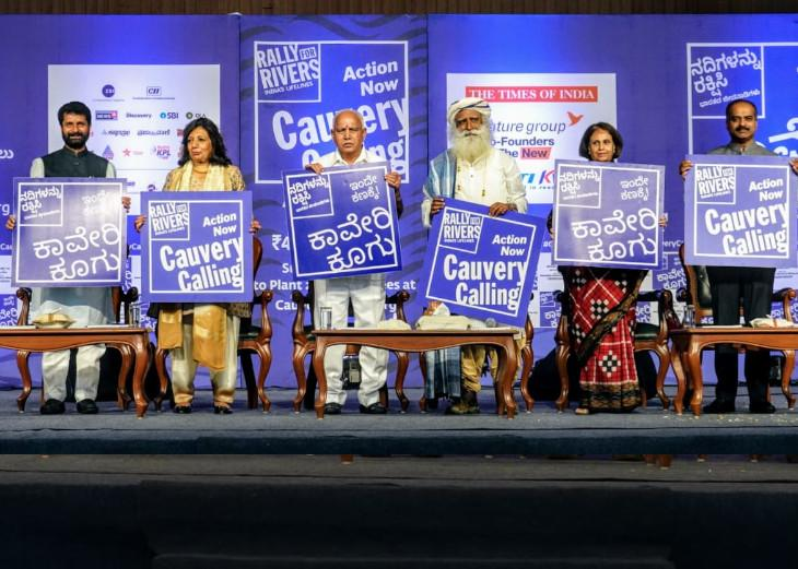 Karnataka Government contributes 2 crore saplings for Cauvery Calling