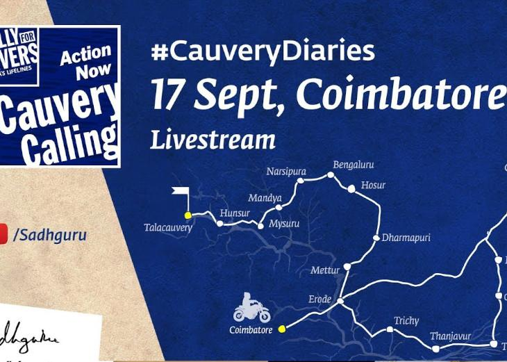 Cauvery Calling Live in Coimbatore