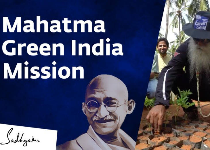Sadhguru on Mahatma Green India Mission